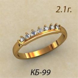 Кольцо женское кб-99