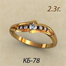 Кольцо женское кб-78