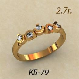 Кольцо женское кб-79