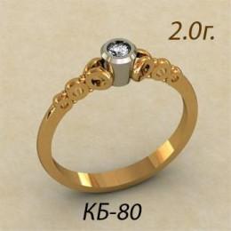 Кольцо женское кб-80