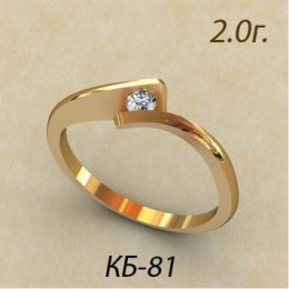 Кольцо женское кб-81