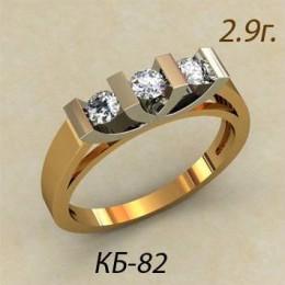 Кольцо женское кб-82