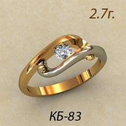 Кольцо женское кб-83