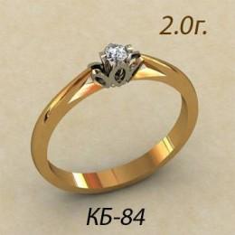 Кольцо женское кб-84