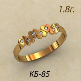 Кольцо женское кб-85
