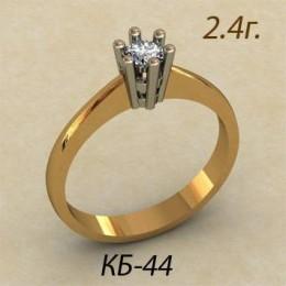Кольцо женское кб-44